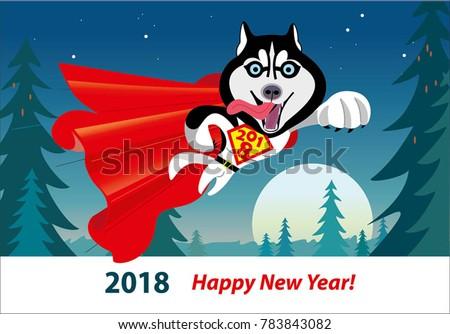 Happy New Year Dog Husky Vector Illustration