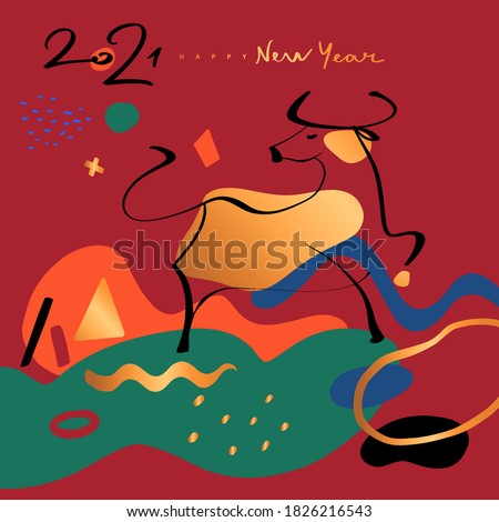 Happy new year 2021. Funny sketch silhouette bull. Sketch ox, cow. Template poster, card, invitation for party with year 2021 Lunar horoscope sign.