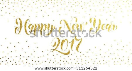 happy new year 2017 gold lettering golden holiday greeting card for new year vector