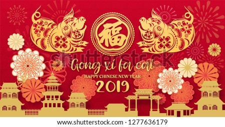 happy new year2019(Gong Xi Fa Cai),Year of the pig,Chinese new year greetings with gold pigs zodiac sign paper cut art and craft style(Chinese word mean good fortune).