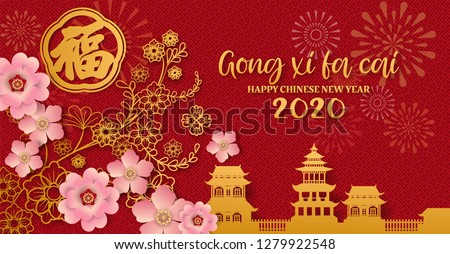 happy new year2020(Gong Xi Fa Cai),Year of the rat,Chinese new year greetings with gold rat zodiac sign paper cut art and craft style(Chinese word mean good fortune). Сток-фото ©