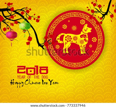 Happy new year 2018 greeting card and chinese new year year of the happy new year 2018 greeting card and chinese new year year of the dog m4hsunfo