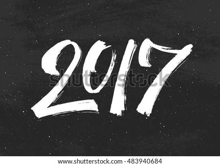 happy new year 2017 greeting...