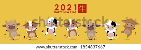 Happy new year 2021 greeting card. The year of the ox. Cute cow and bull cartoon character. Translate: Ox. -Vector