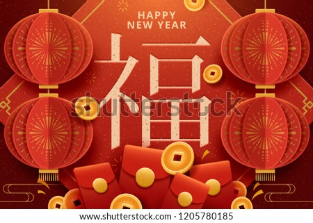 Happy new year greeting poster with hanging lanterns, red envelopes and lucky coins elements, Fortune word written in Chinese Characters