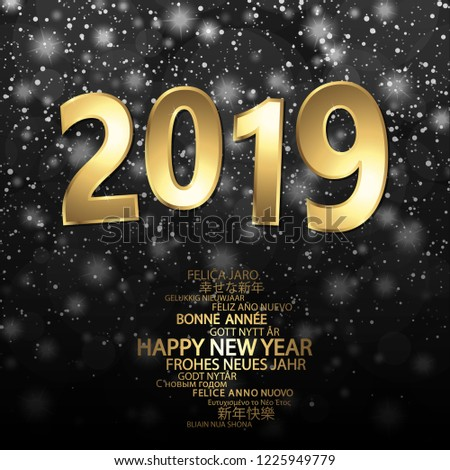 happy new year 2019 greetings with golden numbers and black background #1225949779