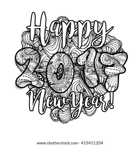 Happy new year 2017 hand drawn celebration background for New year coloring pages 2017