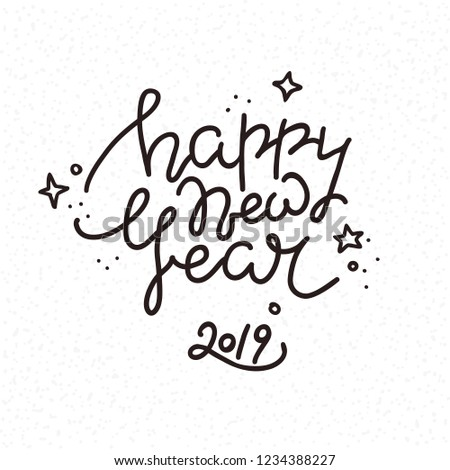 Happy New Year handwritten lettering made with ink. Hand drawn design element for congratulation card, invitation, banner, poster, flyer templates. New year isolated vector on white background.