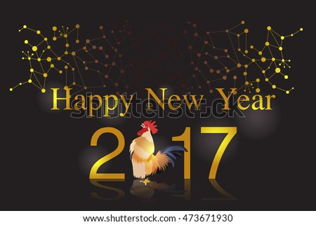 Happy New Year. Holiday Vector Illustration. Shiny Lettering Composition  #473671930