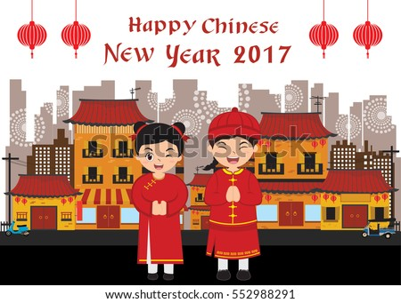happy new year in china town