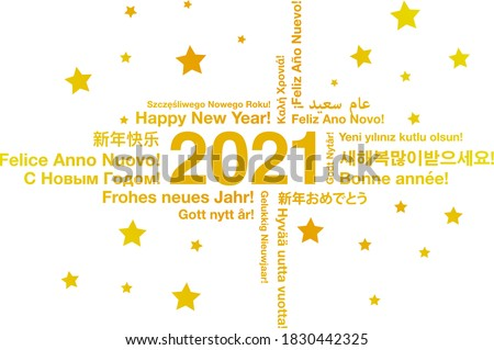 Happy New Year 2021 in different languages word cloud greeting card concept