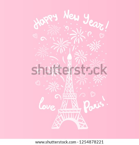 Happy New Year in Paris Card. Vector illustration cute white ink Eiffel Tower with salute. Hand drawn white isolated on pink background - Shutterstock ID 1254878221