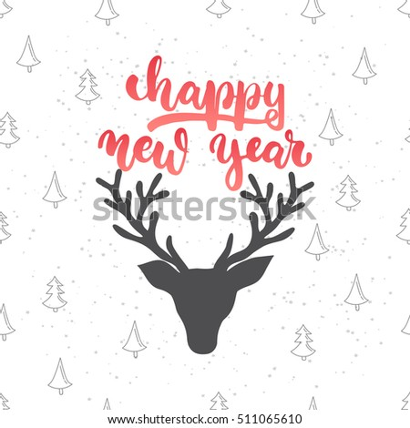 Happy new year - lettering Christmas holiday calligraphy phrase ...