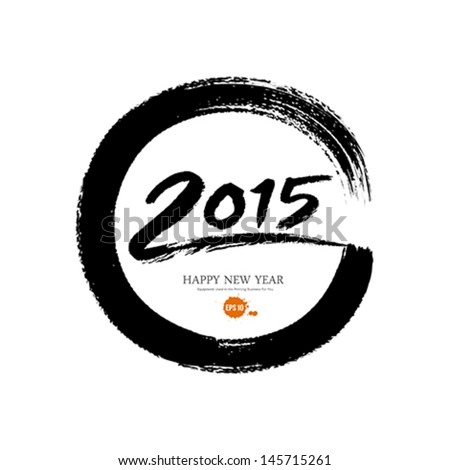 Happy new year 2015 message paint brush circle design vector illustration