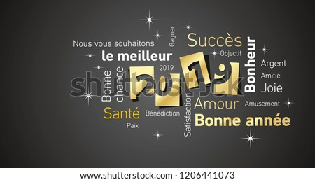 Happy New Year 2019 negative space French cloud text gold white black vector