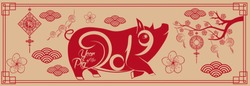Happy new year, pig 2019, Chinese new year greetings. Year of the pig (hieroglyph: Pig)