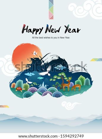 Happy new year, sunrise and clouds, Korean traditional landscape, calligraphy brush painting, concept design.