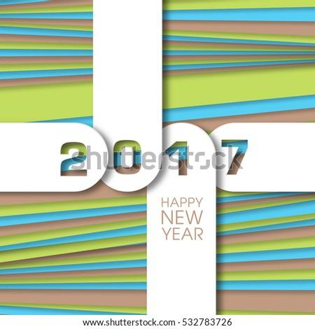 happy new year 2017 text design