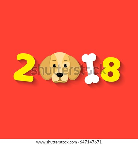 happy new year the year 2018