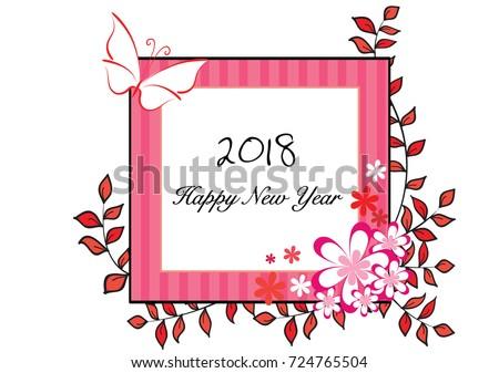 happy new year two zero one