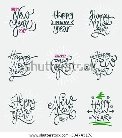Happy New Year 2017 typographic emblems set. - Shutterstock ID 504743176