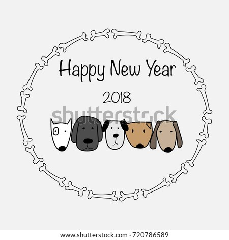 Happy New Year 2018 With Bone Frame And Cute Dog.