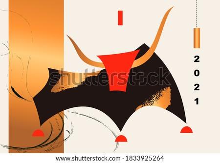 Happy New Year 2021. Year of Bull, Ox Taurus. Chinese lunar zodiac symbol of 2021.