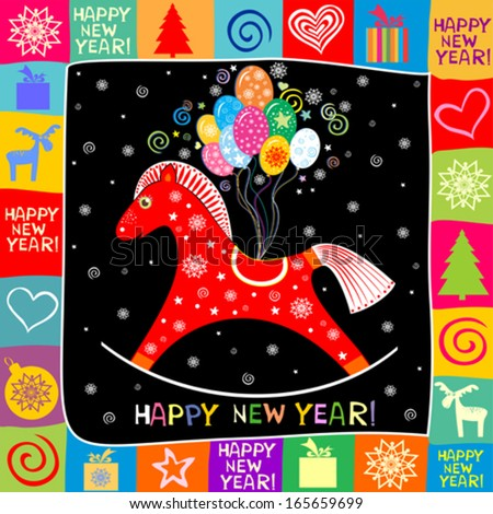 Happy new year 2014 Year of horse Celebration background with rocking horse and place for your text Vector illustration