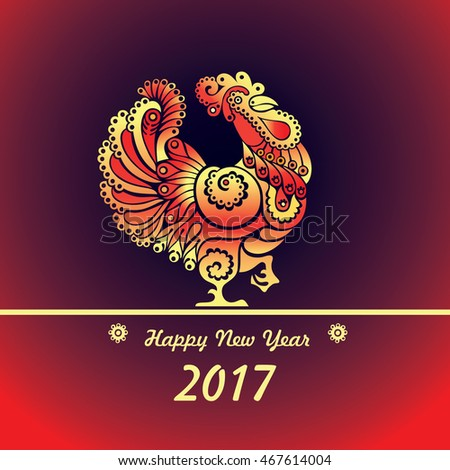 Happy new year 2017, year of rooster. #467614004