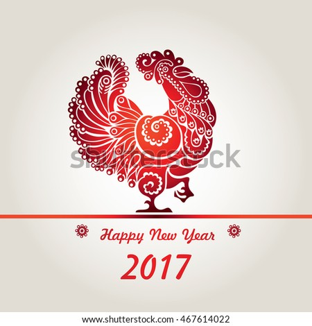 Happy new year 2017, year of rooster. #467614022