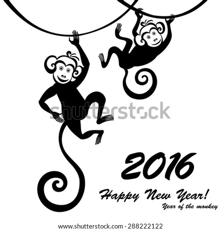happy new year 2016 year of
