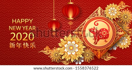 Happy new year 2020 / Year of the rat. Chinese translation : happy new year