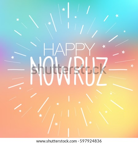 happy nowruz greeting card