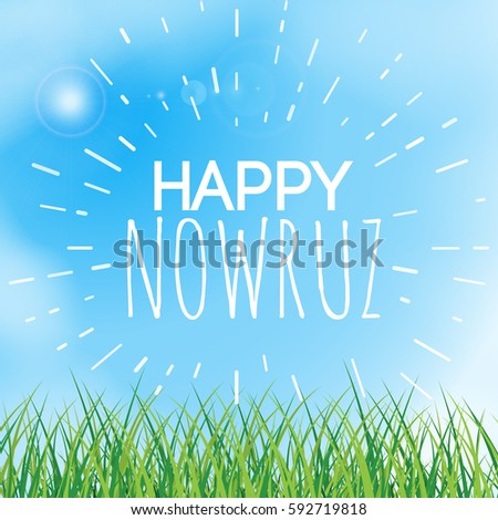 happy nowruz greeting card