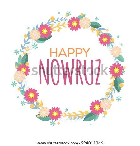happy nowruz greeting card with