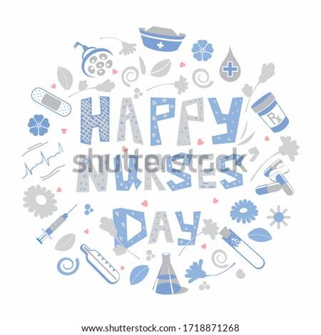 happy nurses day celebration