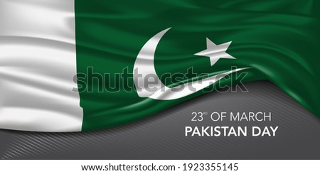 Happy Pakistan day greeting card, banner with template text vector illustration. Pakistani memorial holiday 23rd of March design element with 3D flag with star