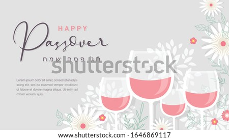 happy Passover banner with wine glasses and spring flowers. happy Passover in Hebrew. vector illustration