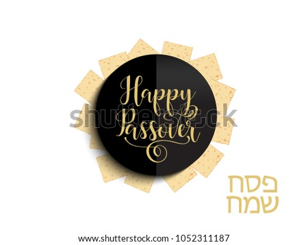 Passover download free vector art stock graphics images happy passover card modern design template with hand lettering vector illustration of a jewish m4hsunfo