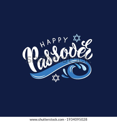 Happy Passover greeting card design with handwritten text, David star and sea wave. Modern brush ink calligraphy, hand lettering. Vector illustration for the Jewish holiday. Pesah celebration concept
