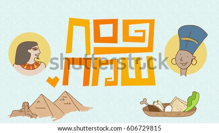 Passover download free vector art stock graphics images happy passover greeting card hebrew typography with egyptian symbols nefertiti and pharaoh pyramids m4hsunfo