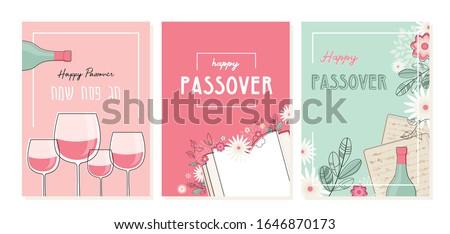 happy Passover greeting card set. Jewish holiday invitation and card templates. Jewish holiday
