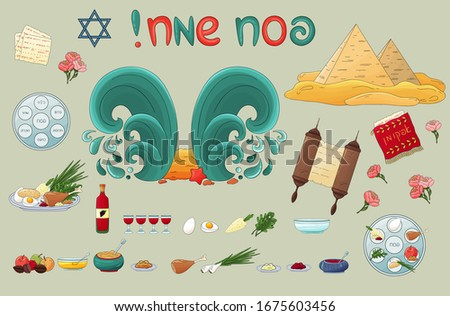Happy Passover jewish traditional pesach icons, decorated elements. Passover plate, four wine glass,matzah, star of David, pyramid, sea, miracle. Passover symbols collection,  pesach in hebrew, text.