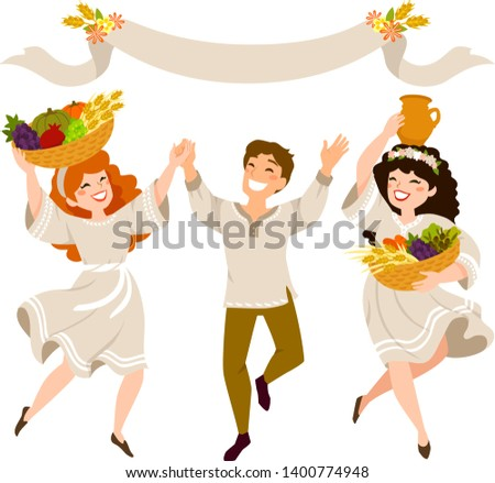 Happy people carrying crops on the Jewish holiday of Shavuot stock photo