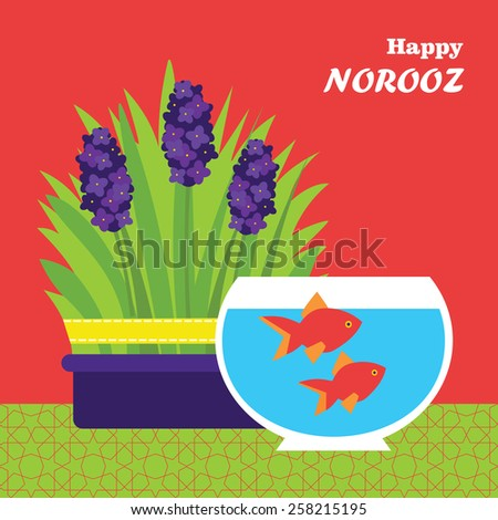 happy persian new year card
