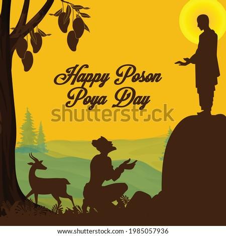 Happy Poson Poya Day vector illustration