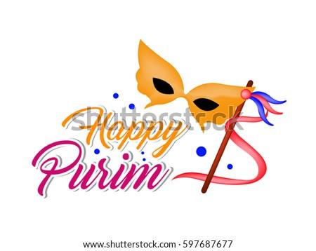 happy purim #597687677
