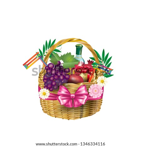 Happy Purim Gift basket for Jewish Holiday greeting card with traditional purim symbols, noisemaker gragger, masque, hamantaschen cookies, crown, star of david, festival decoration, carnival