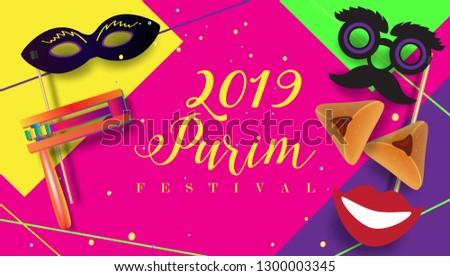 Happy Purim Hebrew text Jewish Holiday greeting card traditional purim symbols, noisemaker gragger, masque, hamantaschen cookies, crown, star of david, festival decoration, carnival ISRAEL, Jerusalem