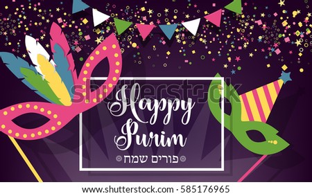 Happy Purim, jewish celebration background. Carnival masks, confetti and calligraphic text.   (Happy Purim in Hebrew).